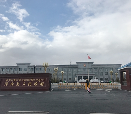 Office building of Party and government organs in Zeku County, Huangnan Prefecture, Qinghai Province