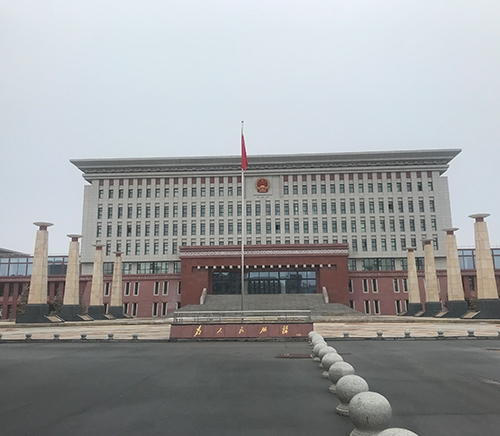 Comprehensive office building for party and government workers in Maqin County, Golog Prefecture, Qinghai Province