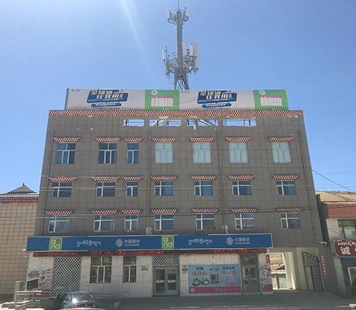 China Mobile Qinghai Yushu Tibetan Autonomous Prefecture Branch