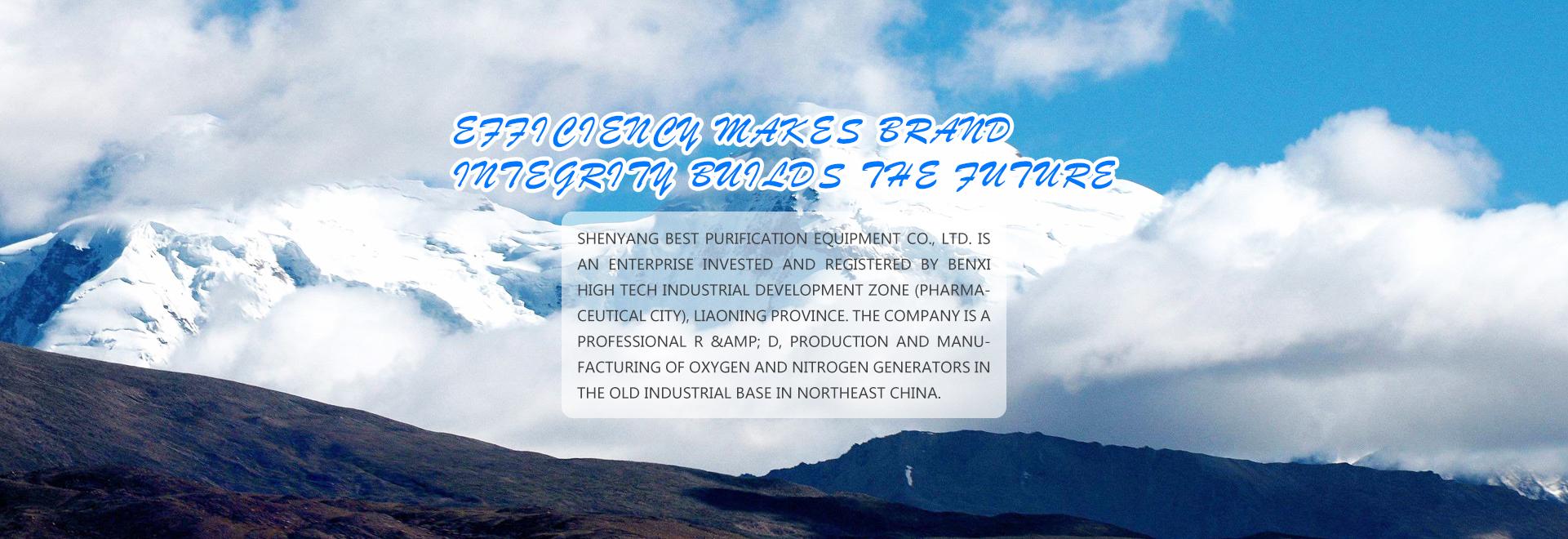 Shenyang Best Cleaning Equipment CO.,LTD.
